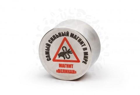 Неодимовый магнит диск 50х30 мм (N42) Магнит Великан