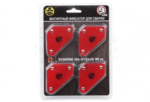 Набор магнитных фиксаторов для сварки (4 шт)
