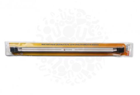 Магнитный держатель для инструмента, 650мм, Forceberg