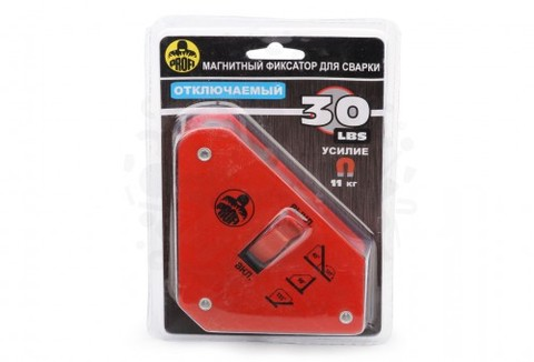 Магнитный держатель для сварки отключаемый. Максимальное усилие 11 кг