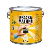 Магнитная краска MagPaint (2,5 литра)