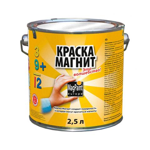 Магнитная краска MagPaint (2,5 литра), на 5 м²